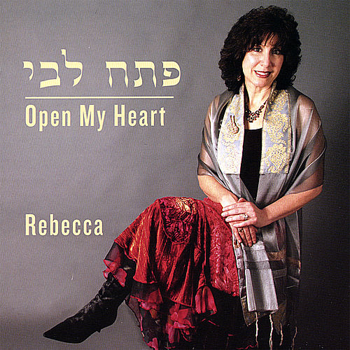 P'tach Libi - Open My Heart by Rebecca