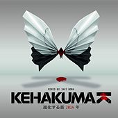 Kehakuma 2014 (Mixed by Javi Bora) by Various Artists