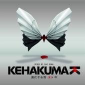 Kehakuma 2014 (Mixed by Javi Bora) by Various Artists