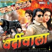 Khakhi Vardiwala (Original Motion Picture Soundtrack) by Various Artists