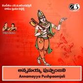 Annamayya Pushpaamjali by Priya Sisters