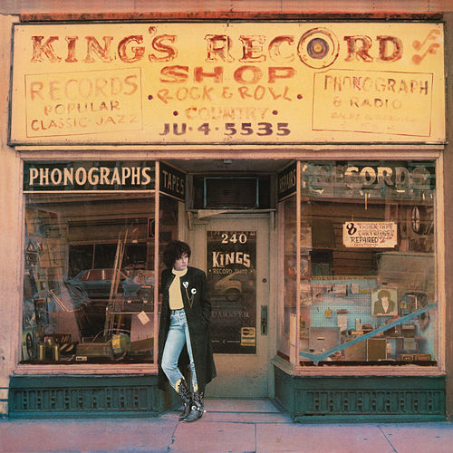 King's Record Shop von Rosanne Cash