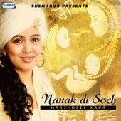 Nanak Di Soch by Harshdeep Kaur