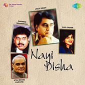 Nayi Disha by Various Artists