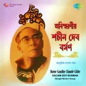 Barne Gandhe Chande Gitite by S.D Burman
