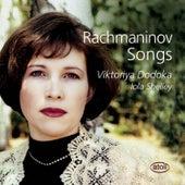 Rachmaninoff: Songs by Viktoriya Dodoka