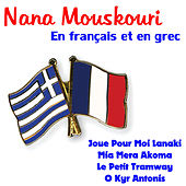 En français et en grec by Nana Mouskouri