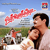 Unaithedi (Original Motion Picture Soundtrack) by Various Artists