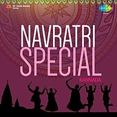 Navratri Special: Kannada by Various Artists
