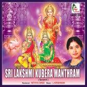 Sri Lakshmi Kubera Manthram by Nithyasree Mahadevan