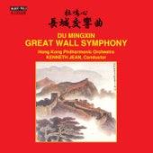 Mingxin Du: Symphony