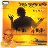 Ujan Desher Majhi by Amar Paul