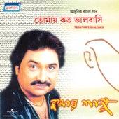 Tomay Kato Bhalobasi by Kumar Sanu