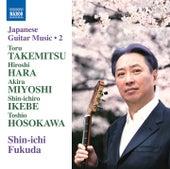 Japanese Guitar Music, Vol. 2 by Shin-ichi Fukuda