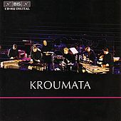 CAGE / KATZER / STRINDBERG / SANDSTROM: Music for Percussion by Kroumata Percussion Ensemble