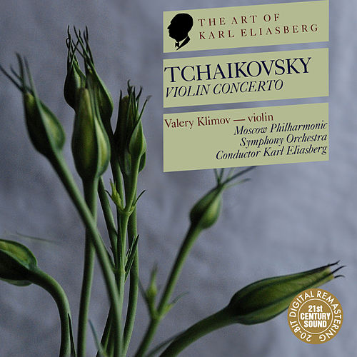 Tchaikovsky: Violin concerto in D Major by Valery Klimov