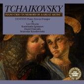 Tchaikovsky & Taneyev: Chamber Music by David Oistrakh