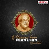 Manasu Kavi Acharya Athreya Geethalu by Various Artists