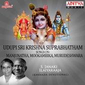 Udupi Sri Krishna Suprabhatham - Songs on Manjunatha, Mookambika, Murudeshwara by Various Artists