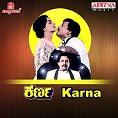 Karna (Original Motion PIcture Soundtrack) by Various Artists