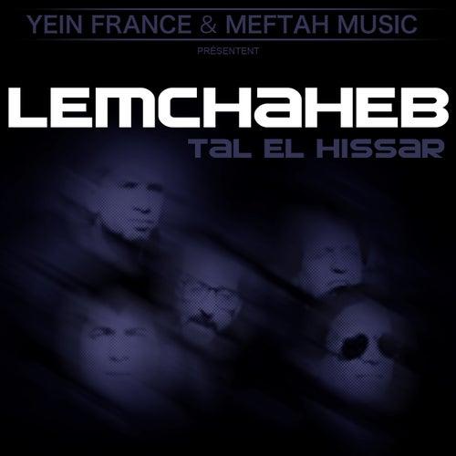 Tal El Hissar by Lemchaheb