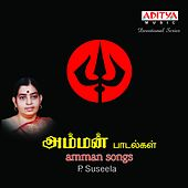 Amman Songs by P. Suseela