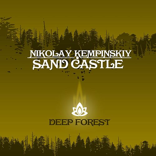 Sand Castle by Nikolay Kempinskiy