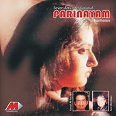Parinayam (Original Motion Picture Soundtrack) by Various Artists