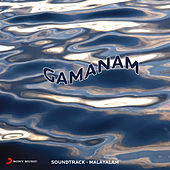 Gamanam (Original Motion Picture Soundtrack) by Various Artists