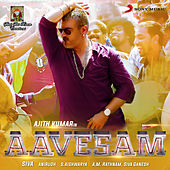 Aavesam (Original Motion Picture Soundtrack) by Various Artists