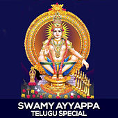 Swamy Ayyappa Telugu Special by Various Artists