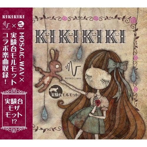 Kikikiki -Shiki- by Mosaic.wav