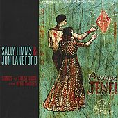 Songs Of False Hope and High Values by Sally Timms