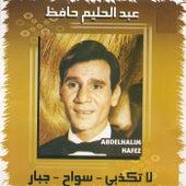 La takdibi by Abdel Halim Hafez