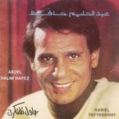 Hawel teftekerny (Live) by Abdel Halim Hafez