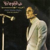 Zay el hawa (Live) by Abdel Halim Hafez