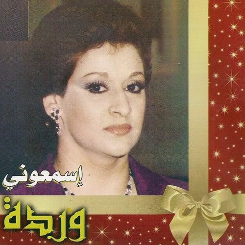 Isamaouni (Live) by Warda