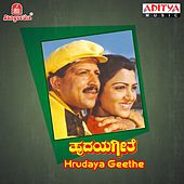 Hrudaya Geethe (Original Motion Picture Soundtrack) by Various Artists