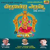 Challani Thalli Ellamma by Various Artists