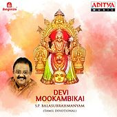Devi Mookambikai by S.P. Balasubrahmanyam
