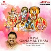 Deiva Ganamrutham by S.P. Balasubrahmanyam