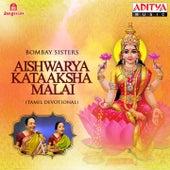 Aishwarya Kataaksha Malai by Bombay Sisters