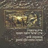 Eretz Israel Hayeshana Vehatova by Arik Einstein