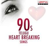 90's Telugu Heart Breaking Songs by Various Artists