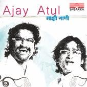 Majhi Gani - Ajay, Atul by Various Artists