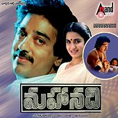 Mahanadhi (Original Motion Picture Soundtrack) by Various Artists