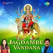 Jagdambe Vandana by Various Artists