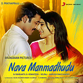 Nava Manmadhudu (Original Motion Picture Soundtrack) by Various Artists
