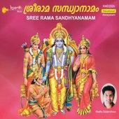 Sree Rama Sandhyanamam by Various Artists