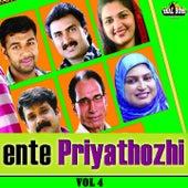 Ente Priyathozhi, Vol. 4 by Rehna